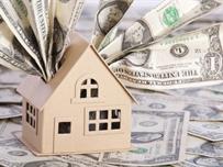Недвижимость: новый налог 2014